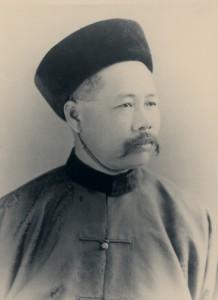 ChineseHistorical